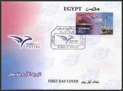 EGYPT 2007 FDC / FIRST DAY COVER EUROMED POSTAL - QAITBEY CASTLE & POMPEY'S PILLAR - Egypt