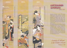 2002 Ghana Art Paintings Of Shunsho Katsukwas Complete Set Of 7 Sheets MNH - Ghana (1957-...)