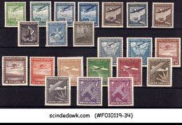 CHILE - 1934-39 AIR POST STAMPS / AVIATION SCOTT#C30-C50 22V MH - Airplanes