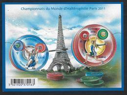 France 2011 Bloc Feuillet N° F4598 Neuf Sport Haltérophilie à La Faciale - Sheetlets