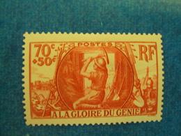 """1939-  Timbre Neuf, Charnière  N°  423       """"  A La Gloire Du Génie   """"       Cote    7      Net   2.30 - Neufs"""