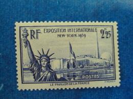"1939-  Timbre Neuf, Charnière  N° 426        "" Exposition De New York   ""       Cote   9       Net   3 - Neufs"