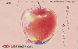 Télécarte Japon / 110-80857 - Fruit POMME - APPLE Fruit Japan Phonecard - APFEL Telefonkarte - 54 - Alimentation