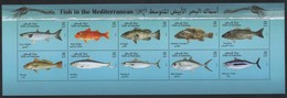Palestine-EUROMED Issue - Fishes Of The Mediterranean Sea - Palestine