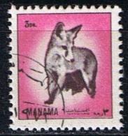 Renard (Animaux) - Manama - 1972 - Bahreïn (1965-...)