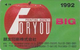 Télécarte Japon / 110-011 - Fruit POMME - APPLE Fruit Japan Phonecard - APFEL Obst TK - 64 - Alimentation