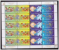 1030 Bosnia Herzegovina 2005 50 Year Europe Europa CEPT Sheet MNH - Europa-CEPT