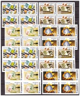 1045 Georgia 2005 50 Year Europe Europa CEPT Block Of 4 MNH Perf And Imperf - Europa-CEPT