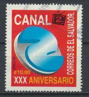 °°° EL SALVADOR - Y&T N°1290 - 1996 °°° - El Salvador