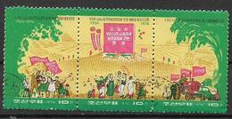 COREA DEL NORD 1974  QUESTIONE RURALE YVERT. 1184-1186 TRITTICO USATA VF - Corea Del Nord