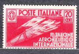 Italy Kingdom 1935 Sassone#384 Mi#528 Mint Hinged - 1900-44 Victor Emmanuel III