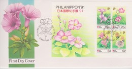 Singapore 1991 Flowers Philanippon 91 Miniature Sheet FDC - Singapore (1959-...)