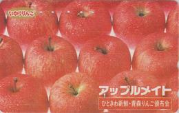 Télécarte Japon / 110-011 - Fruit POMME - APPLE Fruits Japan  Phonecard - APFEL Obst TK - 81 - Alimentation