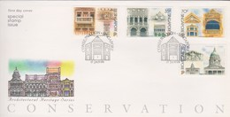 Singapore 1996 Architectural Heritage- Conservation  FDC - Singapore (1959-...)