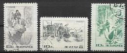 COREA DEL NORD 1967   QUADRI YVERT. 779-781 USATA VF - Corea Del Nord