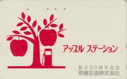 Télécarte Japon / 110-011 - Fruit POMME - APPLE STATION Fruits Japan Phonecard - APFEL Obst TK - 84 - Alimentation
