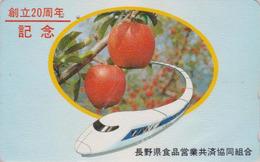 Télécarte Japon / 110-011 - Fruit - POMME & TRAIN - APPLE Japan Phonecard - APFEL & ZUG TK - 85 - Alimentation