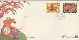 Singapore 1997 Year Of The Ox FDC - Singapore (1959-...)
