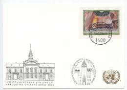 United Nations - Vienna 2005 Postcard Brno Exhibition, Scott 358 - Wien - Internationales Zentrum