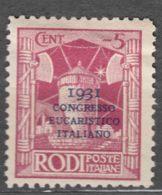 Italy Colonies Egeo Aegean Islands Rhodes (Rodi) 1931 Sassone#30 Mi#56 Mint Hinged - Aegean (Rodi)