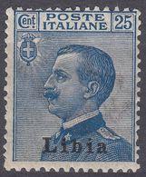 LIBIA (COLONIA ITALIANA) -  1912 - Yvert  7 Non Obliterato, MH, Di Seconda Scelta, Come Da Immagine. - Libya