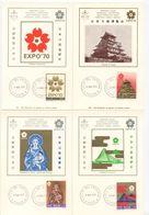 Vatican 1970 5 FDC Postcards Scott 479-483 EXPO '70 Exhibition - Osaka, Japan - FDC