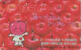 Télécarte Ancienne Japon / 110-011 - Fruit - POMME - APPLE Fruits Japan Phonecard - APFEL Obst TK - MELA - 99 - Alimentation
