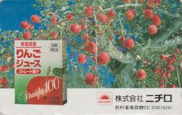 Télécarte Japon / 110-011 - Fruit - POMME - APPLE Fruits Japan Phonecard - APFEL Obst TK - 103 - Alimentation