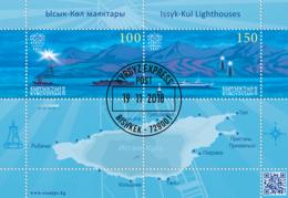 H01 Kyrgyzstan 2018 Mi# 110-111 Lighthouses Ships Issyk Kul CTO - Kirgisistan