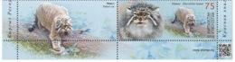 H01 Kyrgyzstan 2018 Mi# 114-117 Animals Red Book Wild Cats Bears Manul Label MNH - Kirghizistan