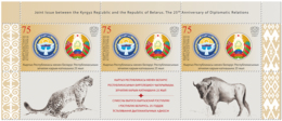 H01 Kyrgyzstan 2018 Mi# 108 Belarus Joint Issue MNH - Kirgisistan