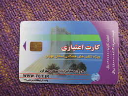 Chip Phonecard, Monument,used With Some Scratch - Iran