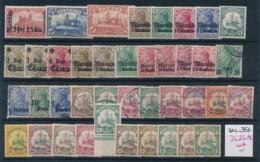 D.-Kolonien Dubletten Lot.....   (zu357  ) Siehe Scan - Germany
