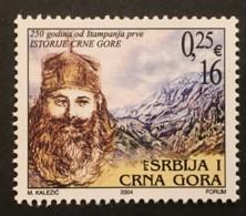 SERBIA - MNH** - 2004 - # 245 - Serbia
