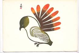 Sun Bird, 1973 Used Postcard [22646] - Paintings