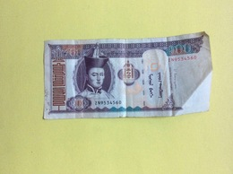 Mongolie : Billet 100 Tugrik (pliure Coin Droit) - Mongolie