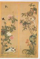 Birds And Flowers (detail), Kumashiro Yuhi, 1985 Used Postcard [22647] - Paintings