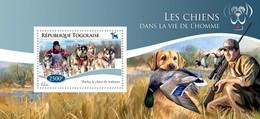 Togo 2014 Dog Chien MNH 1 Sheet - Togo (1960-...)