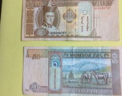 Mongolie : Billet 50 Tugrik (froissé) (AU.....787) - Mongolie