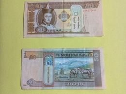 Mongolie : Billet 50 Tugrik  (AT.....441) - Mongolie
