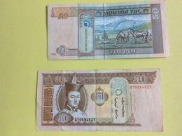 Mongolie : Billet 50 Tugrik  (AT.....527) - Mongolie