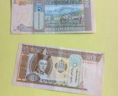 Mongolie : Billet 50 Tugrik  (AT.....5157)  Très Bon - Mongolie
