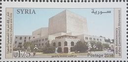 Syria NEW 2018 MNH Stamp - 48th Anniv Correctionist Movement - Dar Al Asad For Culture & Arts - Syrië