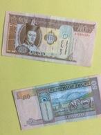 Mongolie : Billet 50 Tugrik  (AT.....4374)   Bon - Mongolie