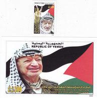 Yemen Rep .2008 -$th Ann Death Yasser Arafat 1v. + 1 S.sheet MNH Cpl.set - Red. Price - SCARCE- SKRILL PAY ONLY - Yemen