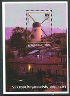 242 AZERBAIDJAN 1996 - Yvert BF 24 - Moulin - Neuf ** (MNH) Sans Trace De Charniere - Azerbaïdjan