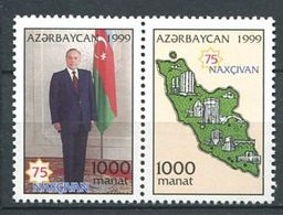 242 AZERBAIDJAN 1999 - Yvert 390/91 - Carte Portait Heydar Aliev - Neuf ** (MNH) Sans Trace De Charniere - Azerbaïdjan