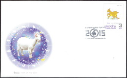Thailand 2015, Year Of The Goat, FDC - Thailand