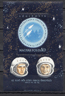 HUNGARY , COSMOS - MICHEL 1941A , MNH - Space