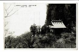 CPA - Carte Postale - JAPON-Nagasaki - Mont Unzen-National Park -1936  -S4708 - Non Classés